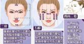 Hàng loạt sao Hoa ngữ bị chê vì khuôn mặt không chuẩn tỷ lệ vàng