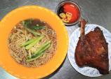 Món ngon của người Hoa ở Sài Gòn