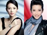 7 trường ĐH sở hữu nhiều minh tinh và hot girl nhất Trung Quốc