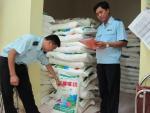 Hàng tấn mỳ chính Trung Quốc nhập lậu vào Việt Nam