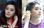 Bất ngờ cô gái Việt giống hệt Phạm Băng Băng