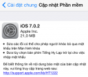 Apple phát hành iOS 7.0.2