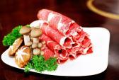 Giật mình thịt bò Úc hơn 50 ngàn kg