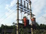 Giá điện hết tùy tiện thăng thiên