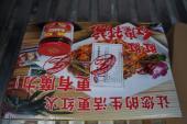 Nước phở Trung Quốc cô đặc, đóng chai thơm vàng