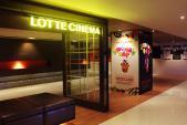 Lotte Keangnam bắt khách hàng xem 'phim câm, phim đứng'