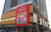 Lotte Mart Đống Đa bị tố bán hàng không nhãn mác tiếng Việt ảnh hưởng sức khỏe người dùng