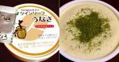 9 món kem độc, lạ chỉ có ở Nhật Bản