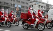 Dịch vụ tặng quà đêm Noel
