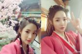 Park Min Young đẹp dịu dàng trong phim cổ trang từng bị Suzy từ chối