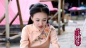 Loạt phim chuyển thể sẽ náo loạn màn ảnh Hoa Ngữ tháng 6