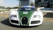 Cảnh sát Dubai tậu siêu xe Bugatti Veyron nhanh nhất TG