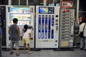 Những sản phẩm mới của Nhật có thể thay đổi TG