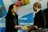 Huawei tặng Ascend Mate 7 cho Tổng thống Nga Putin