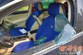 30 xe bị đập vỡ cửa kính, trộm đồ trong 1 đêm