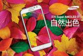 Samsung sắp ra smartphone Galaxy giá rẻ