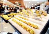 Giá vàng ngày 1/11: Vàng SJC xuống còn 35,38 triệu đồng/lượng