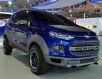 Chiêm ngưỡng 3 chiếc Ford EcoSport độc đáo tại Brazil