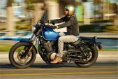 Yamaha Bolt 2015 sắp cập bến thị trường Việt