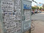 Hà Nội cắt 244 số điện thoại và 3 đầu số vì tội
