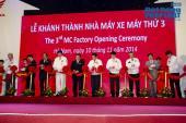Cận cảnh nhà máy 120 triệu USD của Honda Việt Nam