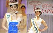 Hoa hậu Quốc tế Nhật Bản bị chê bai dữ dội