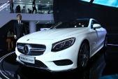 Siêu xe đính pha lê giá hơn 7 tỷ đồng của Mercedes
