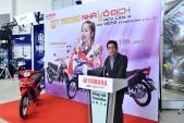 Yamaha trao tặng giải thưởng cho VĐV 4 lần vô địch thế giới