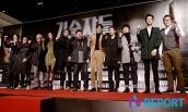 Kim Soo Hyun, Lee Min Ho tới