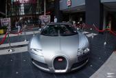 """15 sự thật gây sốc về """"ông hoàng tốc độ"""" Bugatti Veyron"""