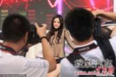 Cấm các cô gái PG hở hang tại Triển lãm ô tô Thượng Hải