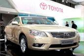 Năm 2014, Toyota bán được 41.205 ô tô tại Việt Nam