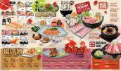 Phong cách ăn nhanh kiểu Nhật tại Daruma