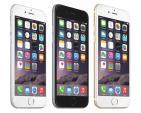 iPhone 6s có thể dùng RAM 2 GB và công nghệ