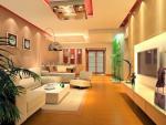 Trang trí trần phòng khách chung cư sao cho hợp phong thủy?
