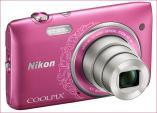 Loạt máy ảnh giá rẻ dưới 2 triệu mới nhất năm 2015