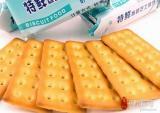 Phát hiện dây chun lẫn trong bánh quy nhập khẩu Đài Loan