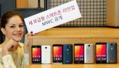 LG tung 4 smartphone tầm trung trước thềm MWC 2015