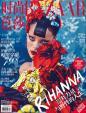 Ngắm đường cong nóng bỏng và rực lửa của Rihanna