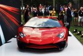 Lamborghini Aventador LP750-4 SV có giá từ 493,069 USD