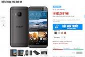 HTC One M9 cho đặt trước tại VN, giá 17 triệu đồng