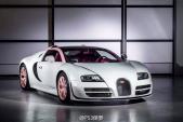Đại gia chi triệu đô mua Bugatti Veyron hồng tặng bạn gái
