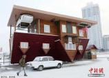 Chóng mặt với ngôi nhà ngược ở Nga