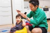 Người cha giả gái hơn 4 năm nuôi con: Tôi hối hận vì đã đòi ăn sáng