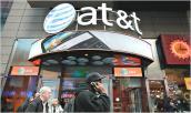 Hãng viễn thông Mỹ AT&T bắt đầu nhắm đến thị trường Việt Nam