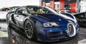 Tuyệt phẩm Bugatti Veyron 16.4 SuperSport 1200 mã lực có màu độc