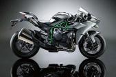 Siêu môtô tiền tỷ của Kawasaki sẽ tiếp tục được bán ra