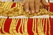 Giá vàng hôm nay (21/4): Giá vàng SJC
