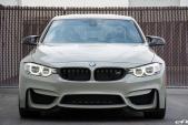 BMW trình làng màu xám đặc biệt Fashion Grey