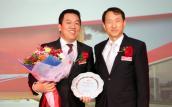 Thaco phân phối xe KIA xuất sắc nhất châu Á năm 2015